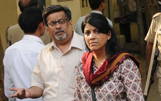 aarushi murder case, aarushi talwar murder case, aarushi talwar, aarushi hemraj murder case, aarushi talwar murder, aarushi talwar case, nupur talwar, aarushi talwar case documentary, hemraj, rajesh talwar, aarushi, murder, aarushi murder, aarushi case, 2008 noida double murder case, murder case, aarushi-hemraj murder case, arushi talwar murder case, latest news, cbi, talwar, noida, aarushi talwar judgement, aarushi talwar movie, breaking news