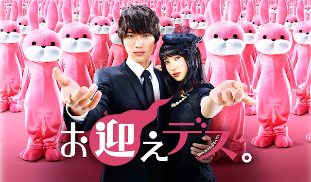 Download Dorama Jepang Omukae Desu Batch Subtitle Indonesia