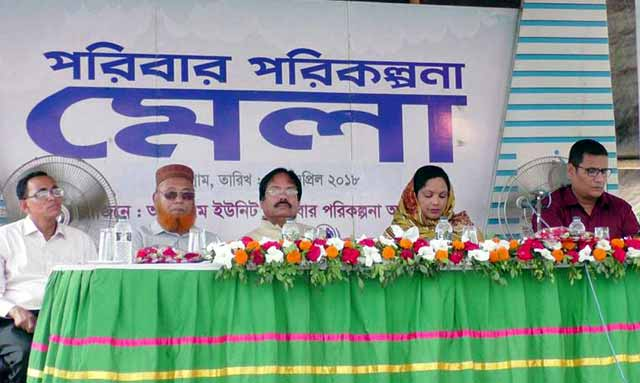 Family-Planning-Fair-begins-in-Kurigram-2018