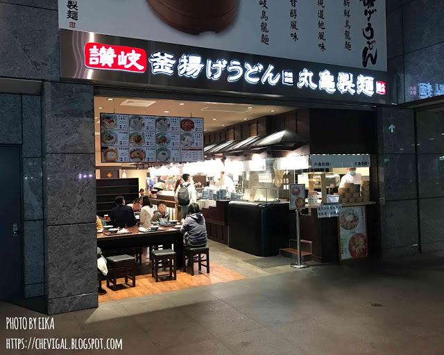 台中烏日美食