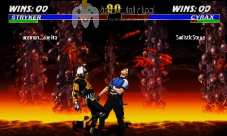 تحميل لعبة 3 Mortal Kombat