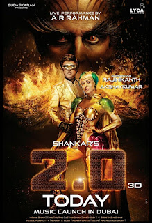 2.0 [Robot 2] First Look Poster 8