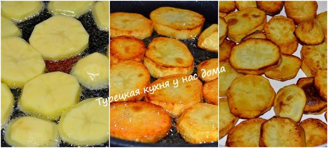 как пожарить картошку