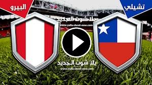 البيرو تفعلها وتصل لمباراة نهائي  كوبا أمريكا 2019 بعد الفوز على تشيلي