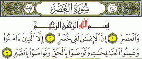 Download Surat Al-Ashr Mp3 Lengkap Bacaan Dan Tafsirnya