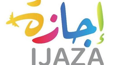 إجازة منتصف العام الدراسي لطلبة جميع المراحل الدراسية بمدارس الكويت