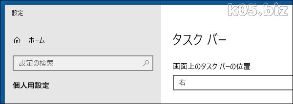 【Windows10】ノート液晶画面 1920×1080の文字小さい問題【 FHD ...