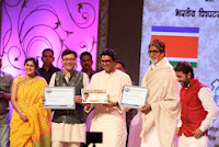 Amitabh & Raj Thackeray at MNCS 7th anniversary function
