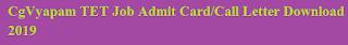 CG TET Admit Card-580x77