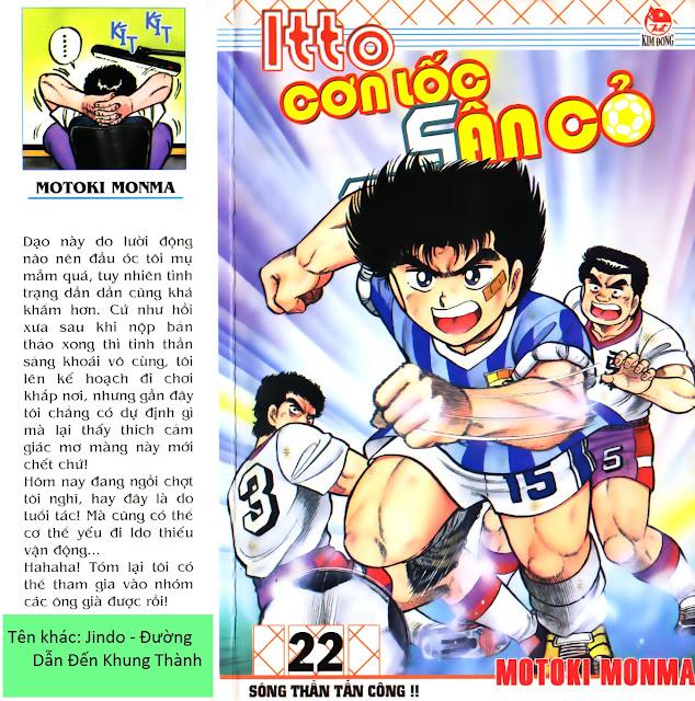 Jindo - Đường Dẫn Đến Khung Thành - Katori Itto