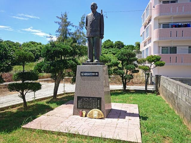 初代行政主席 比嘉秀平先生之像の写真