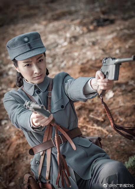 Liang Jian Chinese war drama Wu Xin
