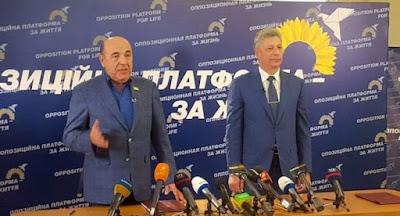 """Бойко і Рабинович об'єдналися в """"Опозиційну платформу"""" За життя"""""""