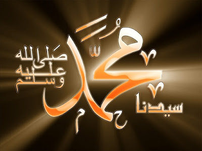 Kata Kata Motivasi Sabda Nabi Muhammad Saw