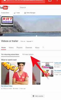 YouTube channel trailer video set kese kare 4