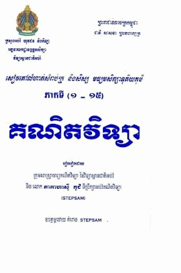 Document KHMER | Free book