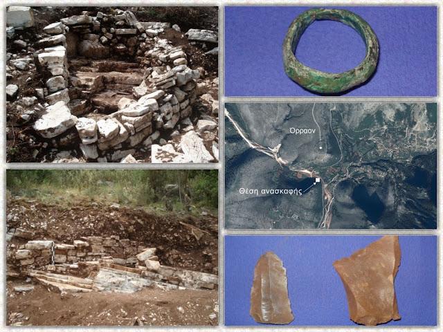 Άρτα: Σημαντικά αρχαιολογικά ευρήματα στον Αμμότοπο Άρτας (ΒΙΝΤΕΟ)