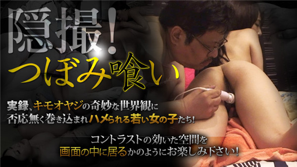 XXX-AV 22646 隠撮!つぼみ喰い Part.3