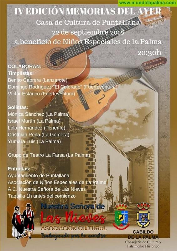 """IV edición del festival """"MEMORIAS DEL AYER"""""""