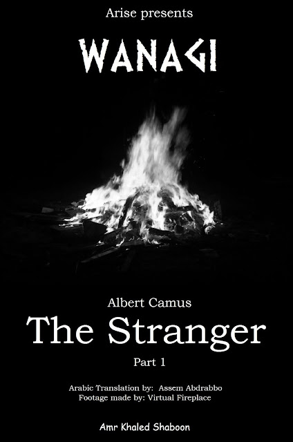 a biography of albert camus the writer of the stranger Albert camus lived in a period of remarkable turmoil in the world—two world wars were fought, and colonized countries, notably india and algeria, began independence struggles camus was born in the latter, a french colony in north africa, in mondovi, on november 7, 1913.