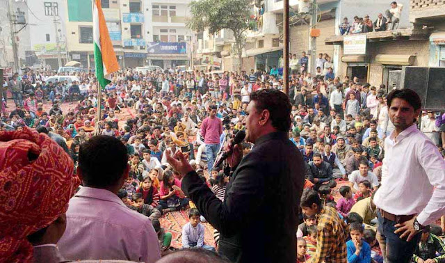 MLA Lalit Nagar replaces the flag on the occasion of Republic Day