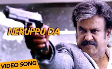 Neruppu Da Video Song | Rajinikanth | Pa Ranjith | Santhosh Narayanan
