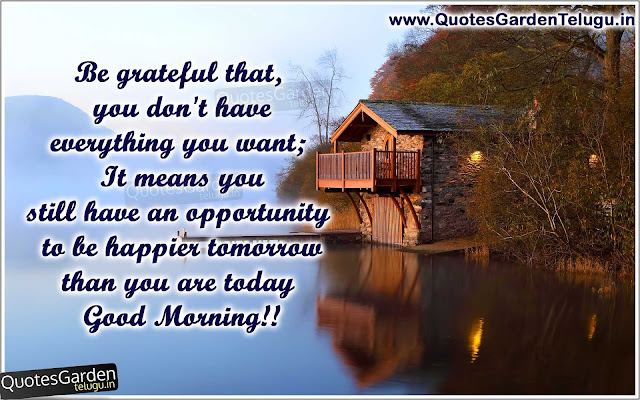 Best 10 Good morning messages quotes