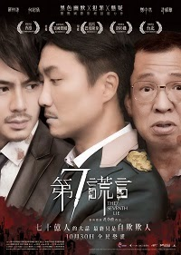Watch The Seventh Lie (Dai chat fong yin) Online Free in HD