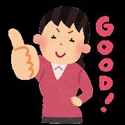 親指を立てている人のイラスト(女性)