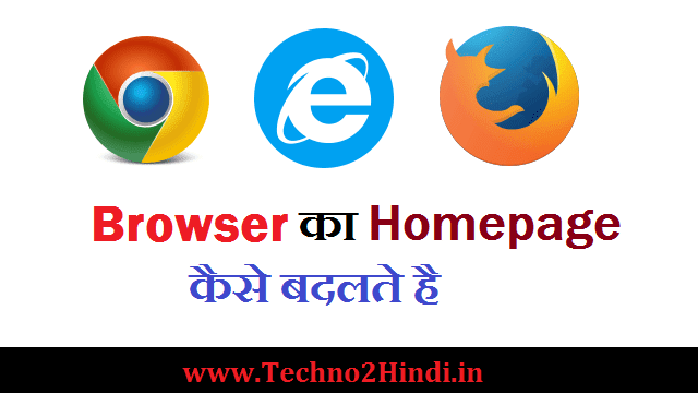 How to change homepage of browser