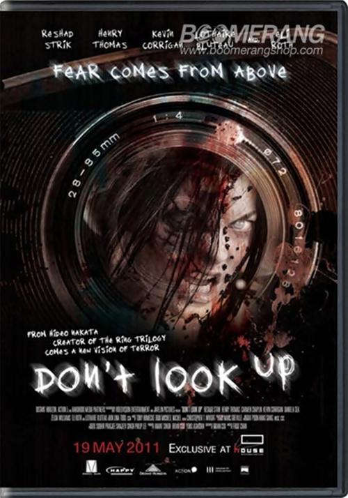Don't Look Up ตอกโลงแช่ง
