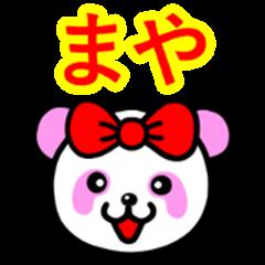 Maya name sticker(PinkPanda).
