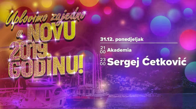 черногория бар, новый год в черногории
