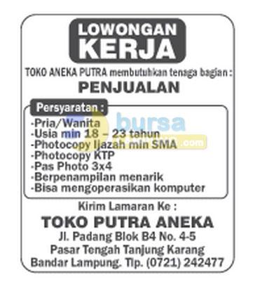 Info Cpns Sumatera Utara Pt Citilink Indonesia Info Cpns 2016 Bumn 2016 Pusat Info Lowongan Kerja 2015 Bumn Bank Cpns Guru Review Ebooks