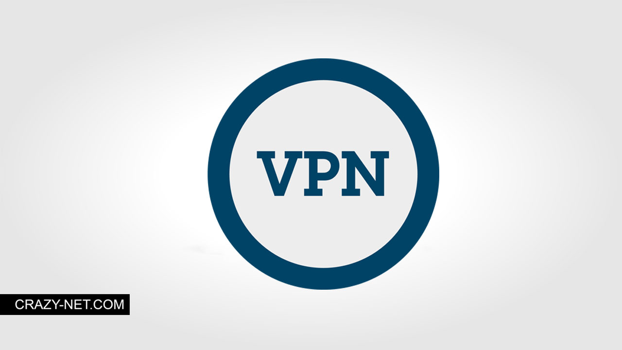 برنامج VPN مجانى لفتح المواقع المحجوبة بدون تسطيب