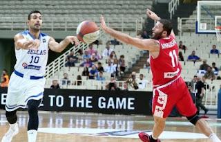 Ελλάδα - Γεωργία 71-72: