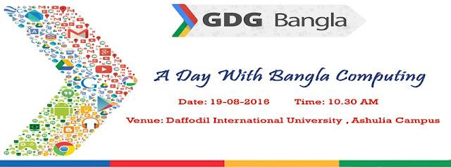 A Day With Bangla Computing