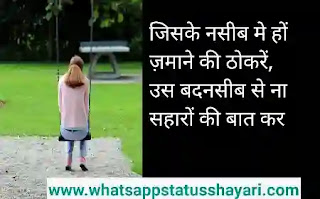 Mood off shayari images