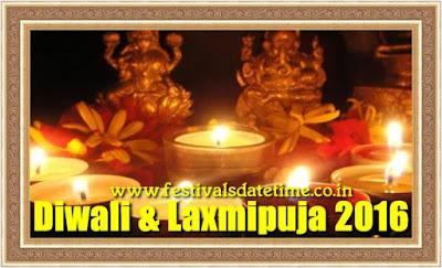 Diwali & Laxmi Puja 2016 Festivals Date & Time in India