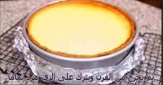 25 - بالصور والخطوات تشيز كيك اللوتس مذاق رائع