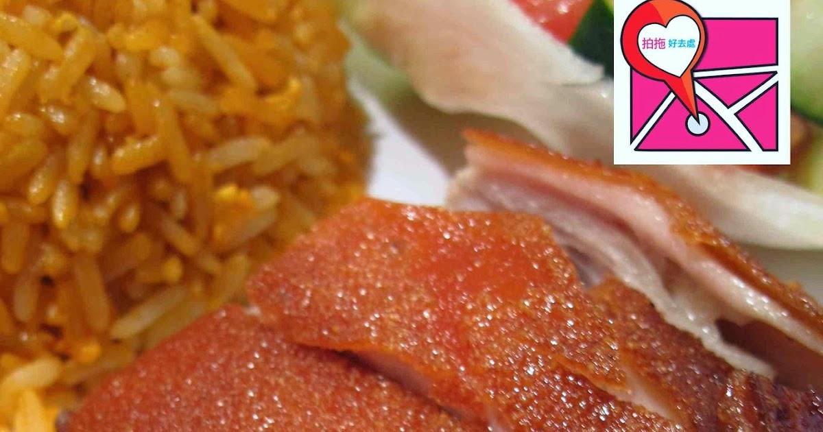澳門茶餐廳 - 好味葡式乳豬飯   拍拖好去處