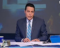 برنامج صح النوم حلقة الأحد 27-8-2017 مع محمد الغيطى و نقاش حول تخفيض المعونه الامريكيه