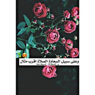 صور رومانسيات الحب للفيس بوك , أحلي صور رومانسيات الحب للأزواج والمخطوبين مع أشعار جميلة