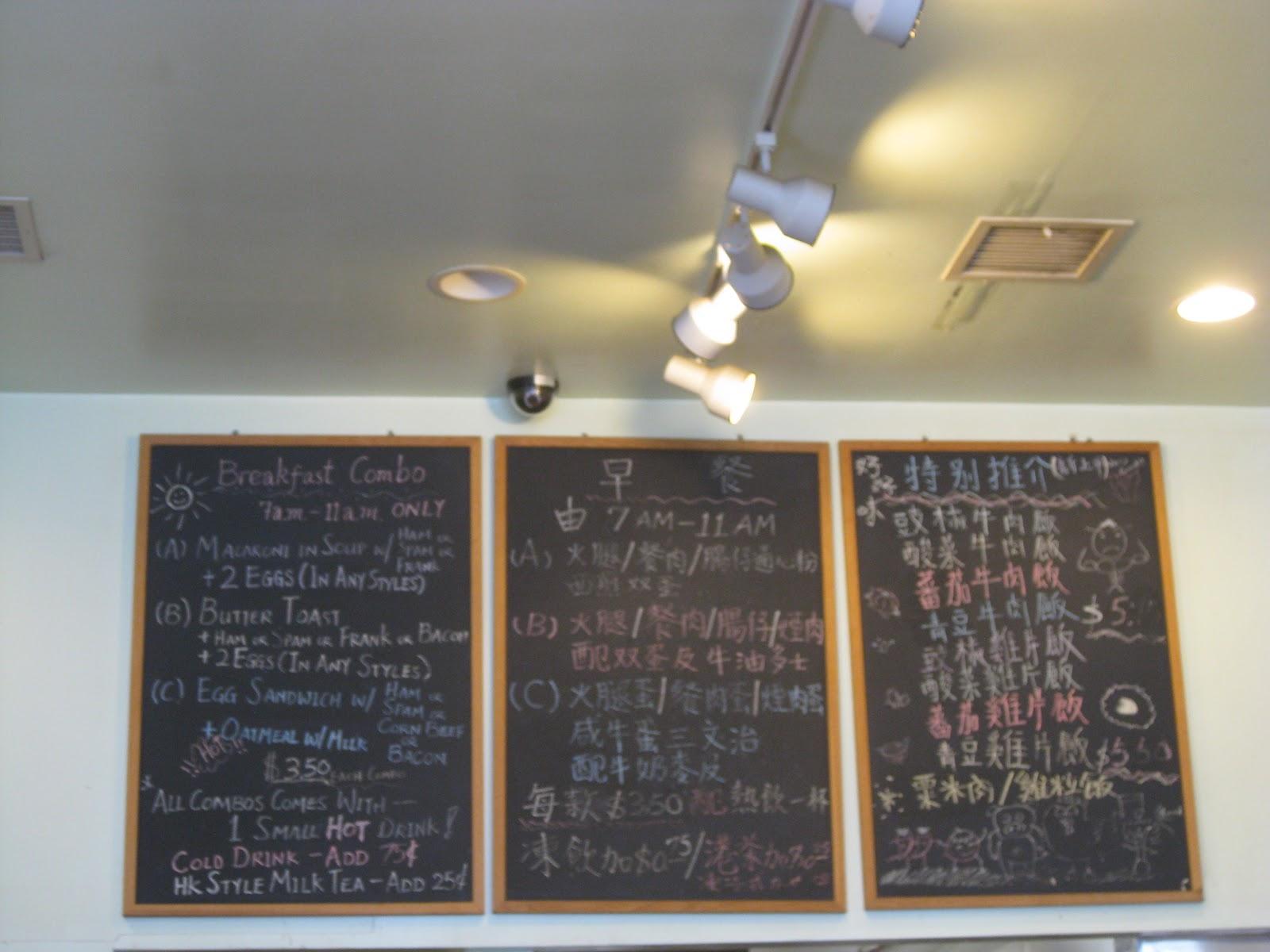 Full Belly Alchemist: Dough Ho, Part 1: Tea Shop 168