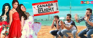 Canada Di Flight 2016 Full Punjabi Movie Download & Watch