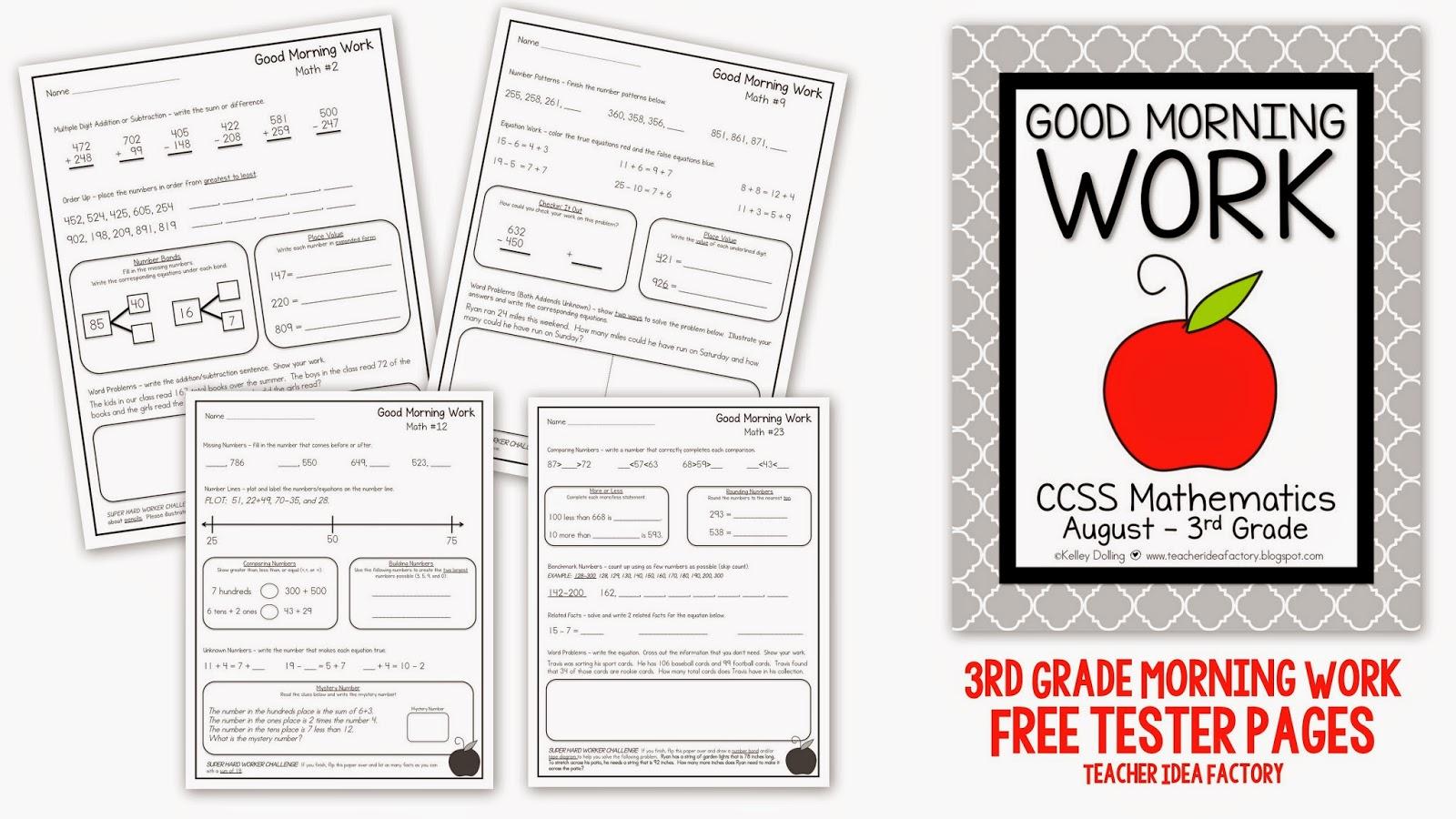 3rd Grade Winter Break Math Packet