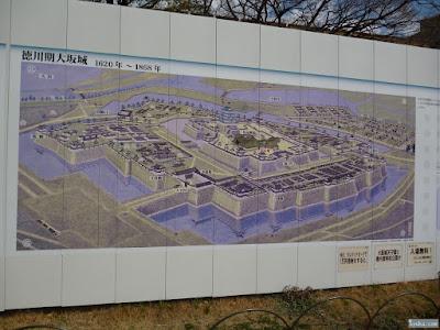 徳川期の大阪城