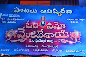 Om Namo Venkatesaya Audio Launch Set 1-thumbnail-3