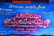 Om Namo Venkatesaya Audio Launch Set 1-thumbnail-3