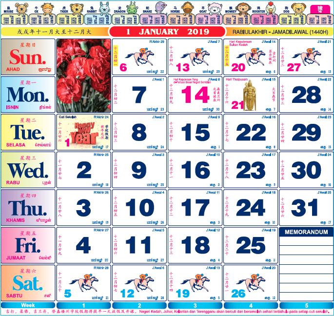 Races Calendar 2019 Racing Horse Calendar 2019 | Cetak Kalendar 2019